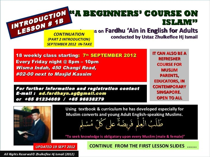 [Slideshare] fardh'ain(2012)#1b-(introdn-b)-21-sept-2012