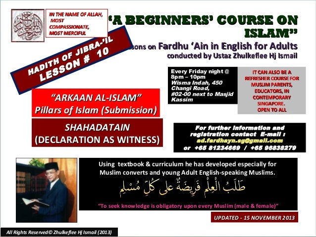 """IN THE NAME OF ALLAH, MOST COMPASSIONATE, MOST MERCIFUL  HA  H DIT  L  F J O  SS E  A IBR  N # O  """"A BEGINNERS' COURSE ON ..."""