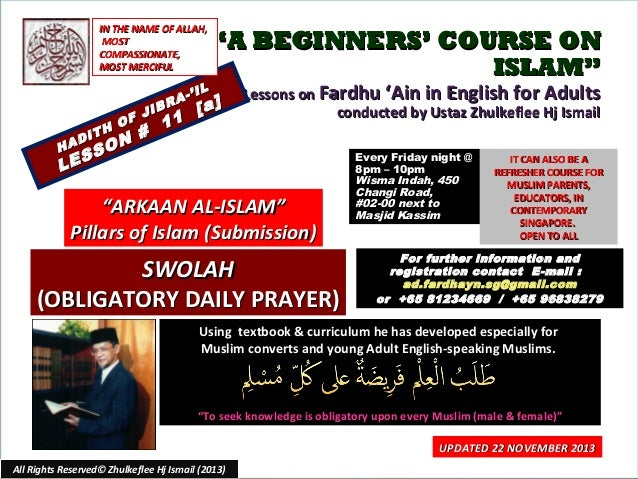 """IN THE NAME OF ALLAH, MOST COMPASSIONATE, MOST MERCIFUL  -' RA  H  H DIT A  S LE  S  IB F J 11 O  N # O  """"A BEGINNERS' COU..."""
