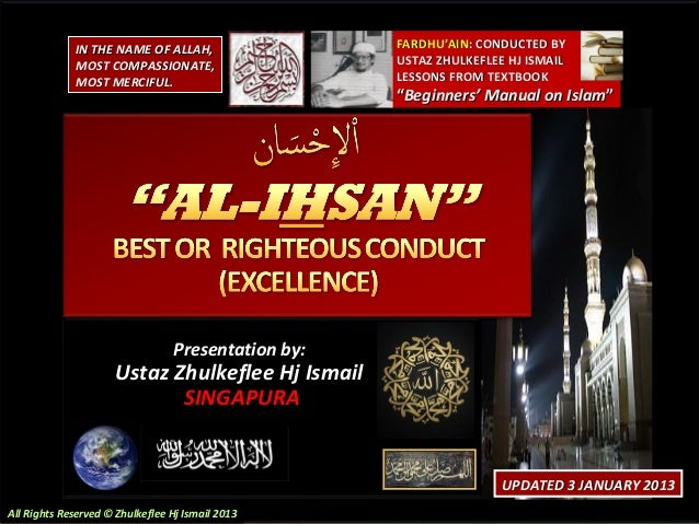 [Slideshare] fardh'ain(august-2013-batch)# 15-ihsan-excellence-or-righteous-best-conduct)-3-january-2014.