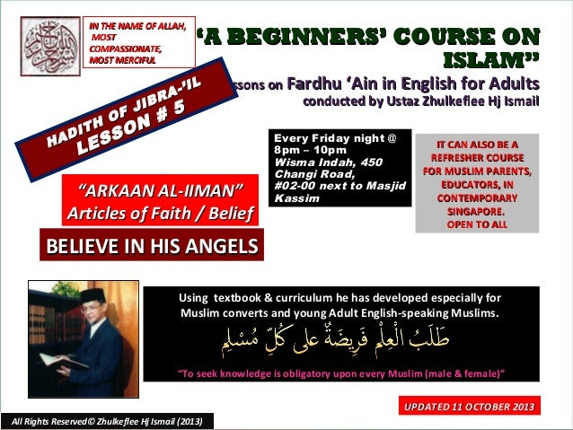 [Slideshare] fardh'ain(august-2013-batch)# 5 -arkan-ul-iiman-(believe-in-his-angels)-11-october-2013