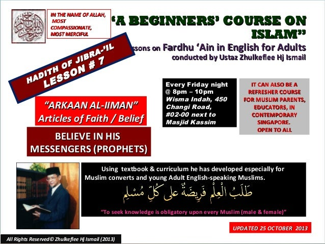[Slideshare] fardh'ain(august-2013-batch)# 7 -arkan-ul-iiman-(believe-in-his-messengers)-25-october-2013a