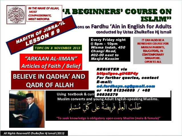 """IN THE NAME OF ALLAH, MOST COMPASSIONATE, MOST MERCIFUL  JIB  F H O N O DIT A SS H E  L  """"A BEGINNERS' COURSE ON ISLAM"""" L ..."""