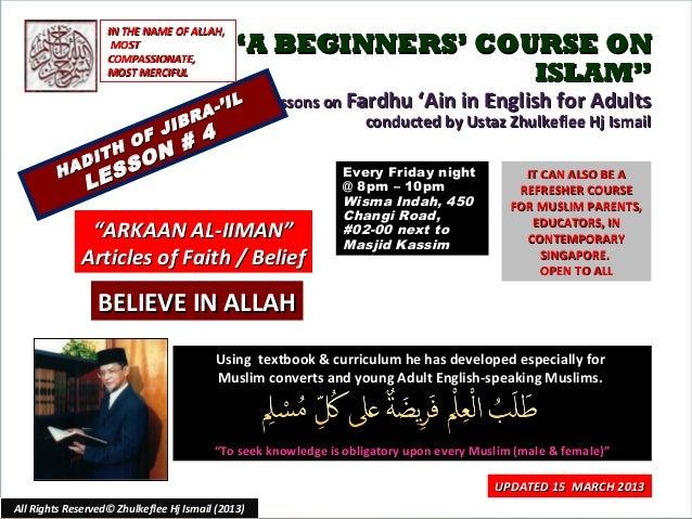 [Slideshare] fardh'ain(feb-2013-batch)-lesson#4-arkaan-al-iiman-[1]-believe-in-allah-(15-march-2013