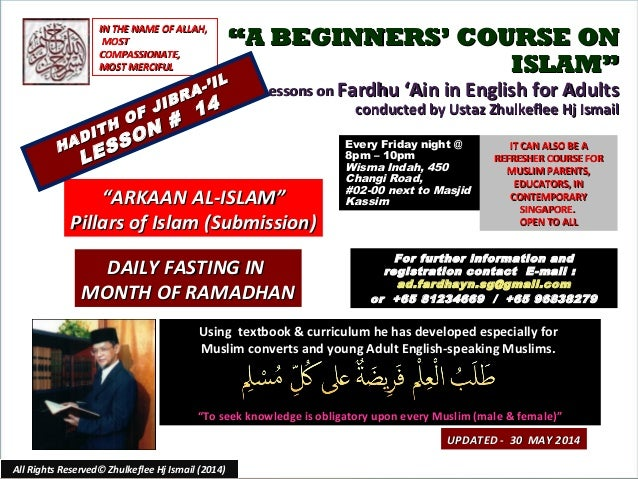 [Slideshare] fardh'ain(january-2014-batch)lesson #14-(arkanul-islam)-saum-fasting-daily-in-ramadhan-(30-may-2014)