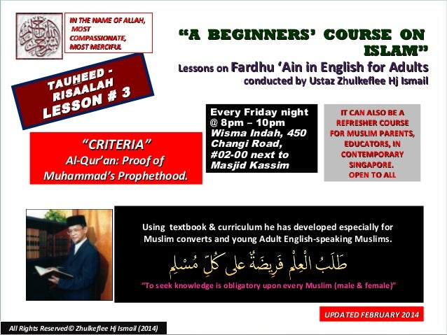 "IN THE NAME OF ALLAH, MOST COMPASSIONATE, MOST MERCIFUL  EED H TAU ALAH A RIS N #  O ESS L  ""A BEGINNERS' COURSE ON ISLAM""..."
