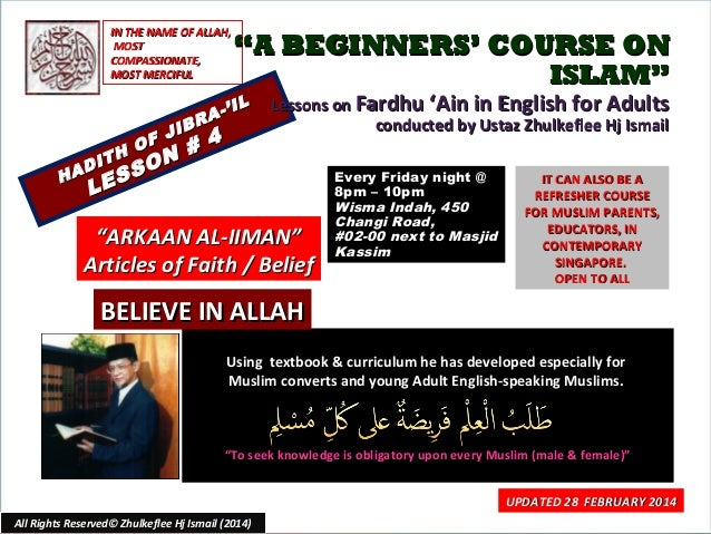 """IN THE NAME OF ALLAH, MOST COMPASSIONATE, MOST MERCIFUL  """"A BEGINNERS' COURSE ON ISLAM""""  IL A-' R  JIB F H O N # DIT S O H..."""