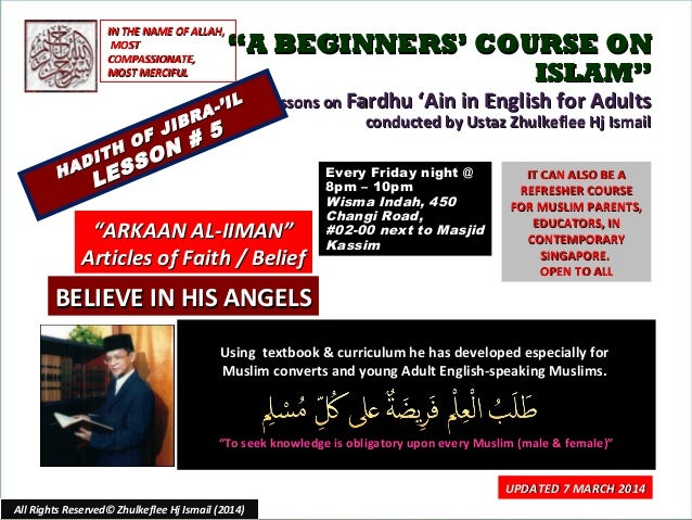[Slideshare] fardh'ain(january-2014-batch)lesson #5-(arkanul-iiman-believe-in-his-angels)-7-march-2014