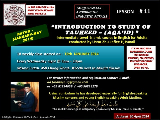 Slideshare (lesson # 11)tauheed-course-(batch-january-2014)-avoiding-linguistic-pitfalls-30-april-2014