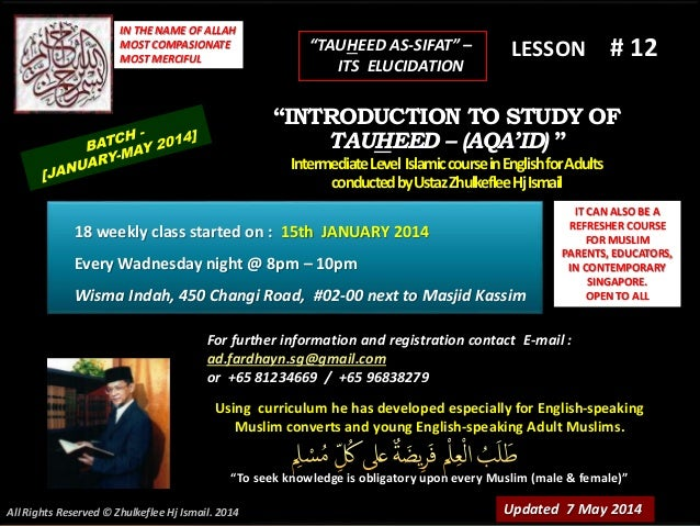 Slideshare (lesson # 12)tauheed-course-(batch-january-2014)-the-20-essential-attributes(sifaatullah)-7-may-2014