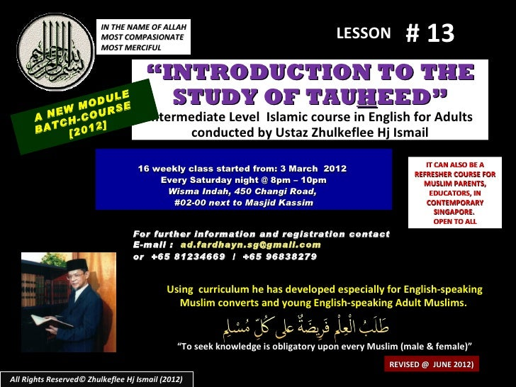 (Slideshare) lesson# 13-tauhid-sifat -(the 20 attributes) 7-july-2012.pot