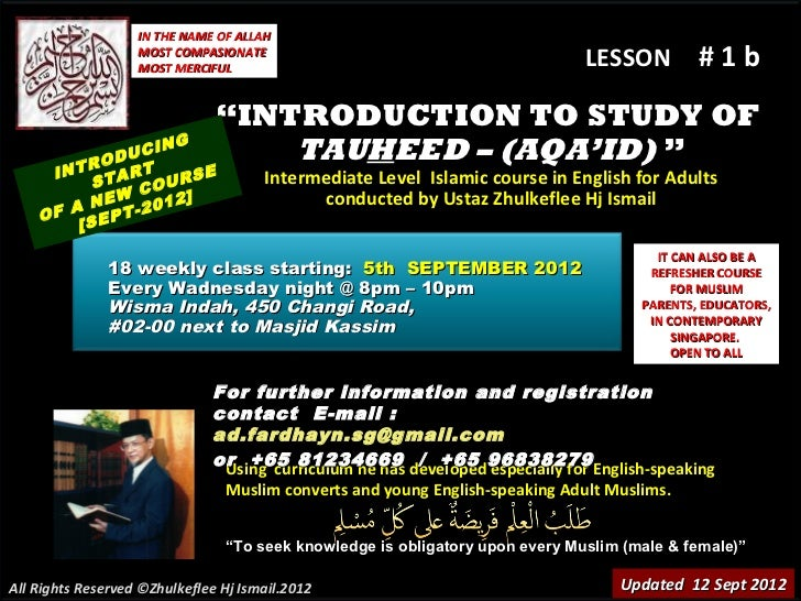(Slideshare) lesson#1b)tauheed sept-course-(12-sept-2012)