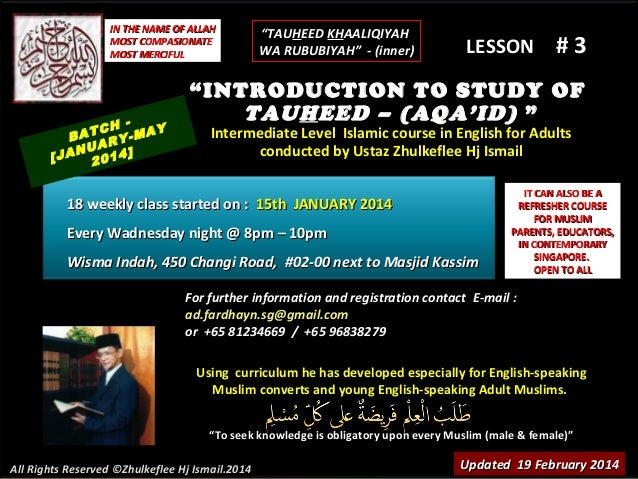 Slideshare (lesson # 3)tauheed-course-(batch-january-2014)-khaliqiyah-rububiyah-19-february-2014