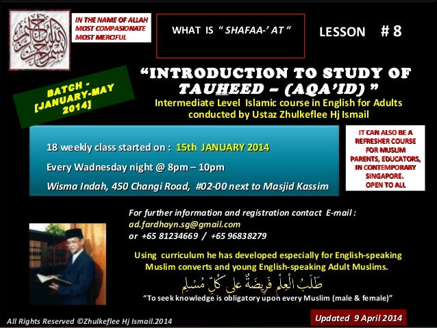 Slideshare (lesson # 8)tauheed-course-(batch-january-2014)-shafa'at-9-april-2014