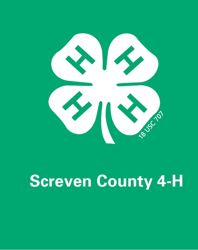 4-H Spiral-bound Notebooks