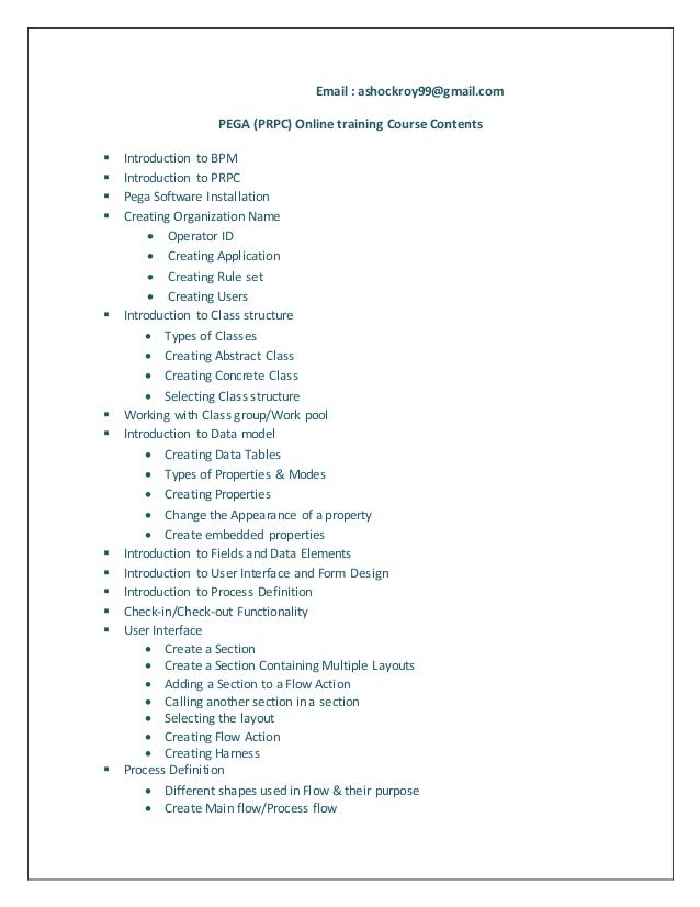 pega prpc tutorials for beginners