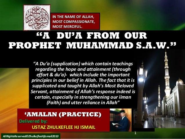 [Slideshare]du'a hadith nasa'i