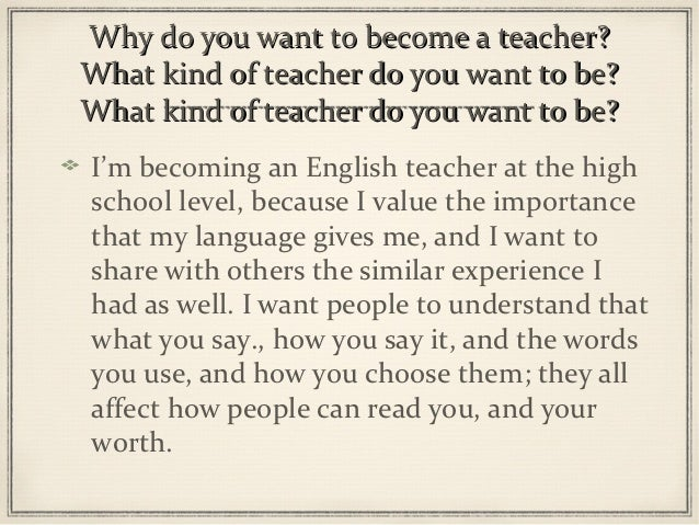 Essay on why you want to be a teacher