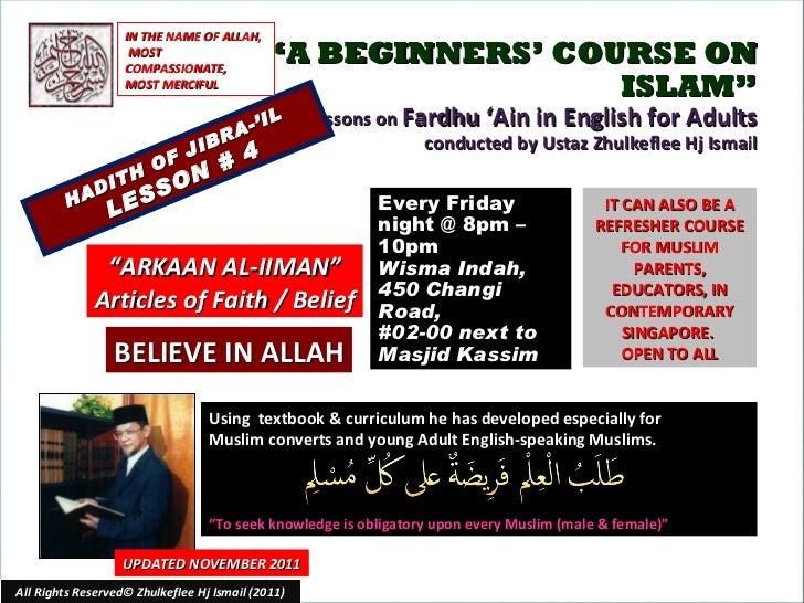 [Slideshare]fardh'ain lesson#4-arkaan-ul-iiman-in-allah-(11 novl2011)