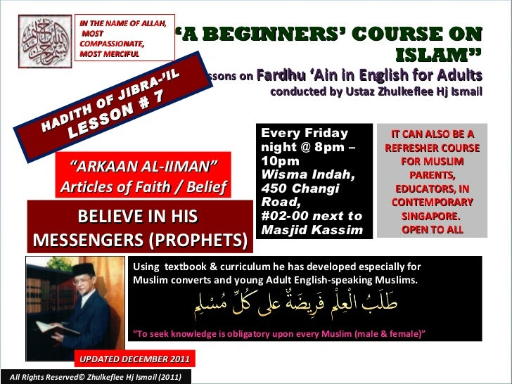 [Slideshare]fardh'ain lesson#7-arkaan-ul-iiman-in-his-prophets(2-dec-l2011)