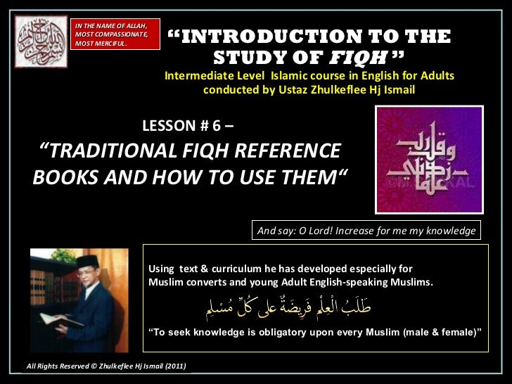 [Slideshare]fiqh course-#6-using resourcestext-(2011)a