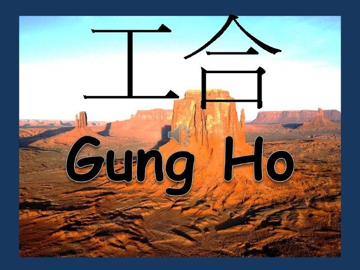 APLICACIONES DEL GUNG HO
