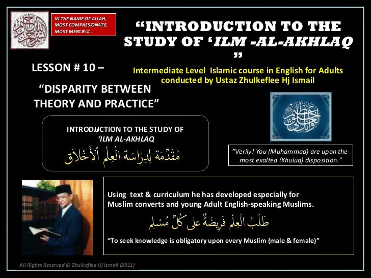 "IN THE NAME OF ALLAH, MOST COMPASSIONATE, MOST MERCIFUL. INTRODUCTION TO THE STUDY OF ' ILM AL-AKHLAQ "" Verily! You (Muham..."