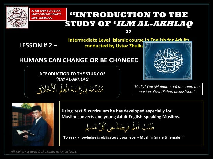 [Slideshare]intermediate islam introductnakhlaq-lesson#2(22-oct2011)