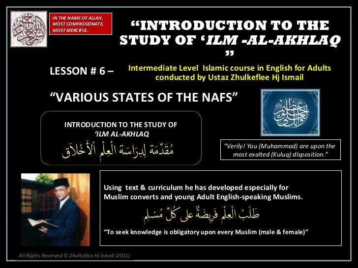 [Slideshare]intermediate islam introductnakhlaq-lesson#6a (10-dec-2011)