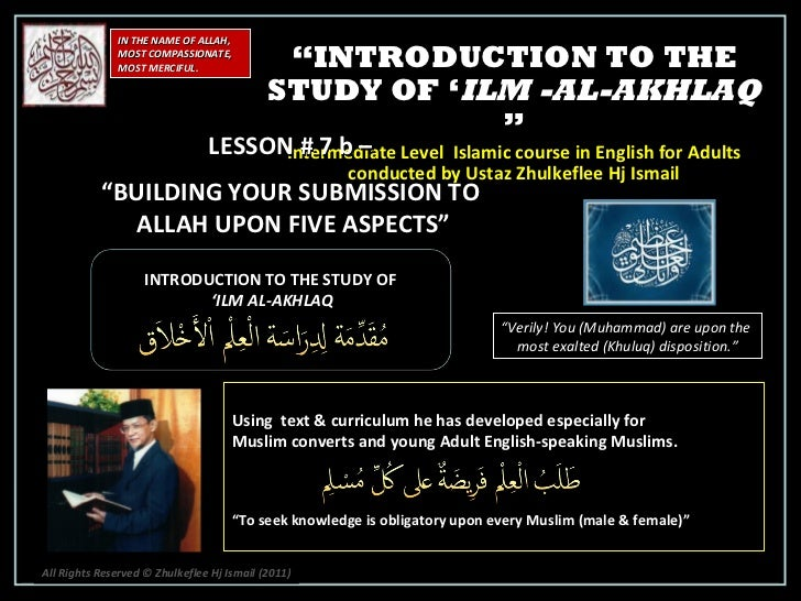 """IN THE NAME OF ALLAH, MOST COMPASSIONATE, MOST MERCIFUL. INTRODUCTION TO THE STUDY OF ' ILM AL-AKHLAQ """" Verily! You (Muham..."""