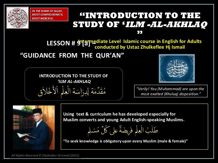 [Slideshare]intermediate islam introductnakhlaq-lesson#9 [a]-(7-january-2012)