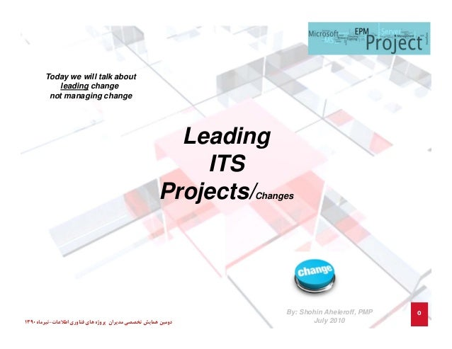 Today we will talk about leading change not managing change  Leading ITS Projects/Changes  1390 دوﻣﻴﻦ ﻫﻤﺎﻳﺶ ﺗﺨﺼﺼﻲ ﻣﺪﻳﺮان ...