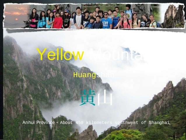 Yellow Mountain Huangshan  黄山 Anhui Province - About 450 kilometers southwest of Shanghai