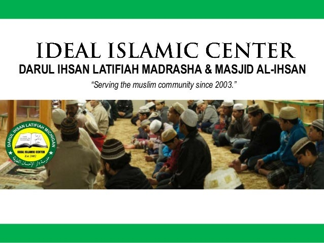 Ideal Islamic Center - Funds