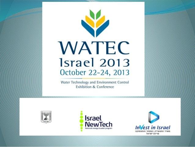 כל הסיבות להגיע ל Watec 2013