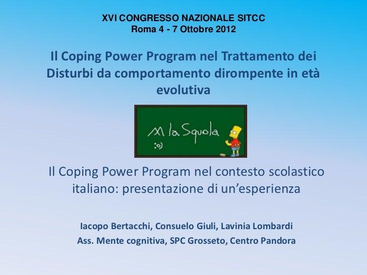 XVI CONGRESSO NAZIONALE SITCC               Roma 4 - 7 Ottobre 2012Il Coping Power Program nel Trattamento deiDisturbi da ...