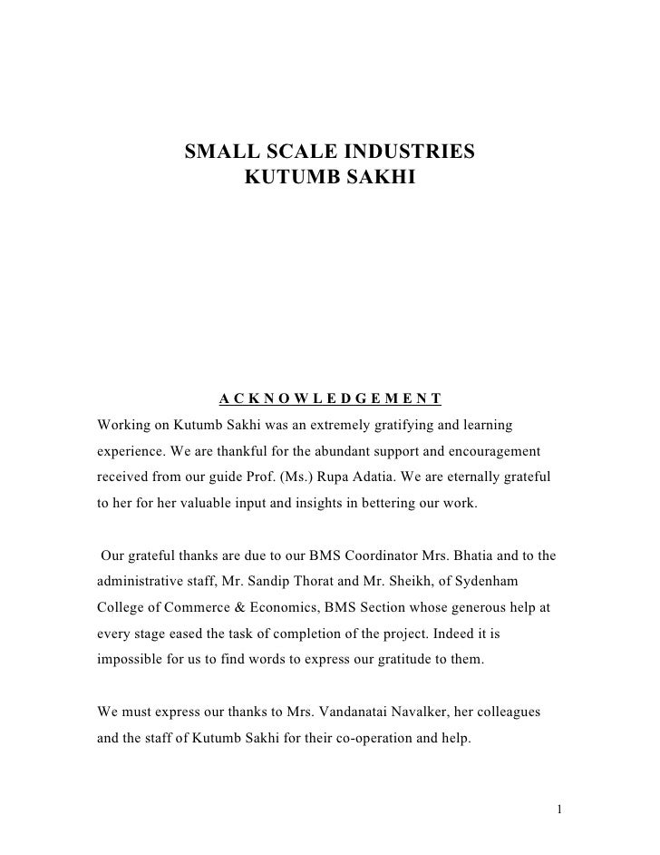 Small Scale Industry (Exmple)