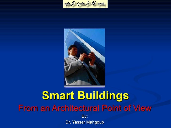 Smart Buildings From an Architectural Point of View By: Dr. Yasser Mahgoub