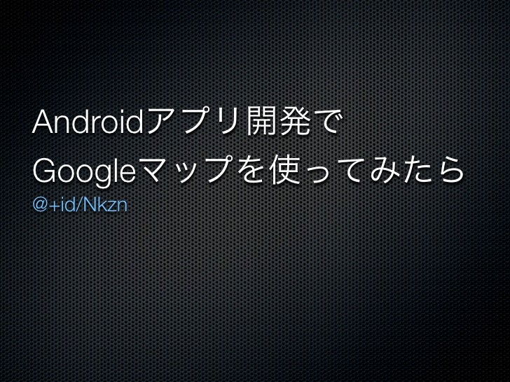 AndroidGoogle@+id/Nkzn