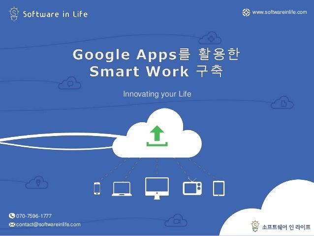 Innovating your Life070-7596-1777contact@softwareinlife.comwww.softwareinlife.com