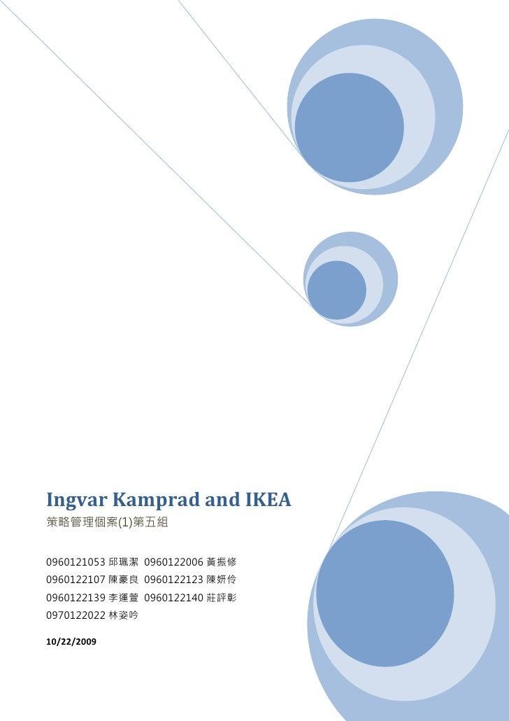 Ingvar Kamprad and IKEA              (1)   0960121053         0960122006 0960122107         0960122123 0960122139         ...