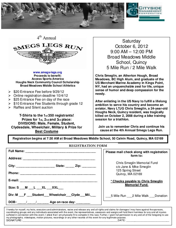Smegs legs 2012 registration form