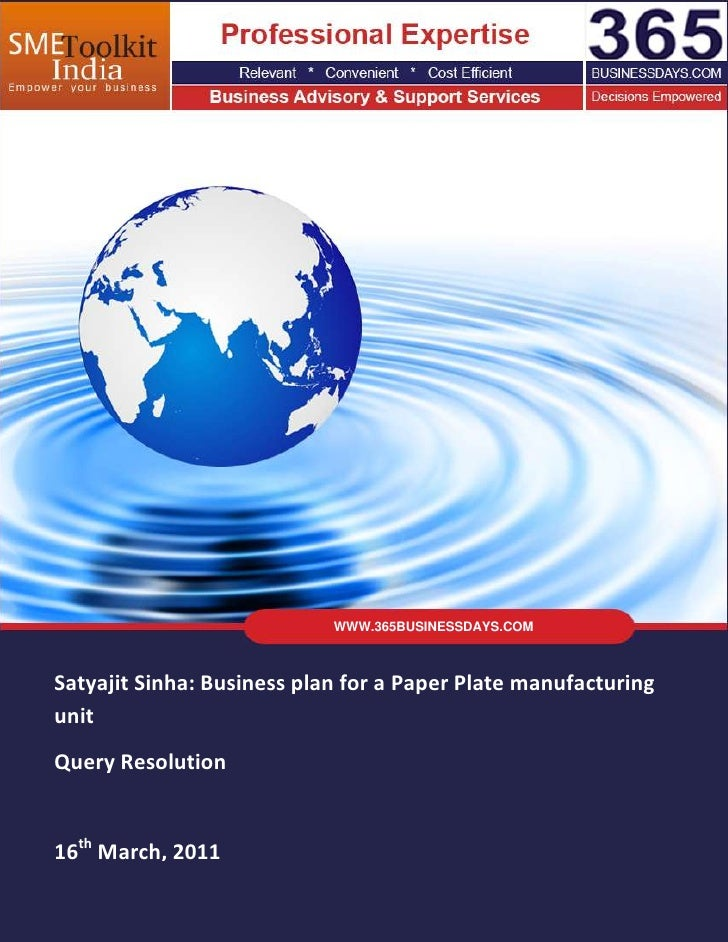 Sme tool kit_queryresolution_paperplatemanufacturing