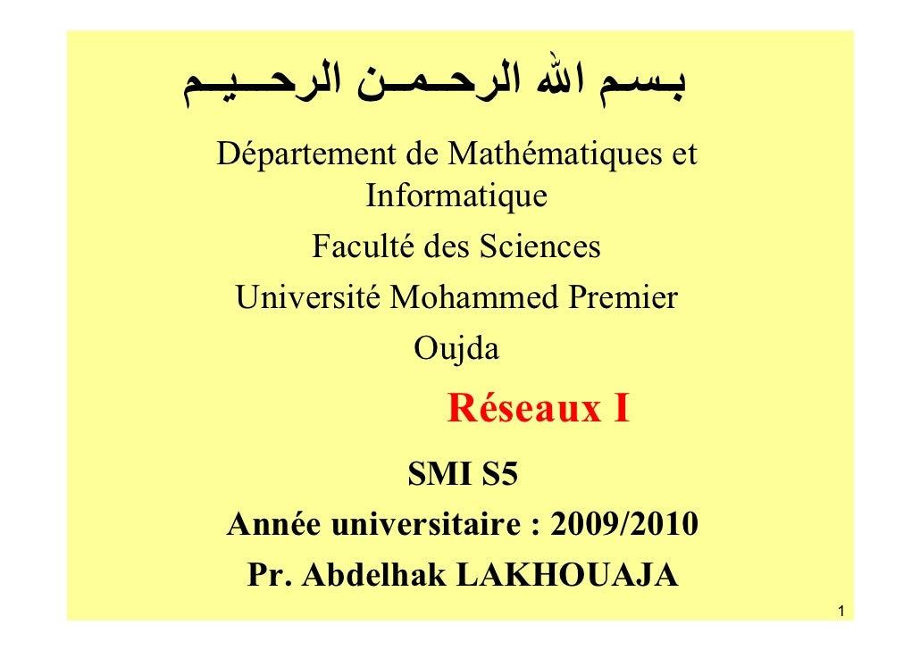 ـــ ــ   ــ ــ ا    ـ ـ ا ا Département de Mathématiques et           Informatique       Faculté des Sciences  Unive...
