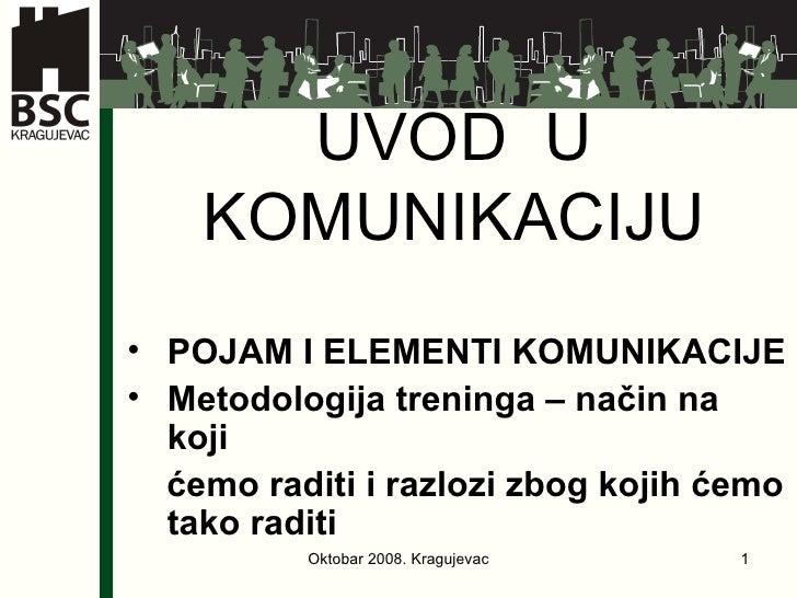Smilja Sindjelić - Uvod u komunikaciju