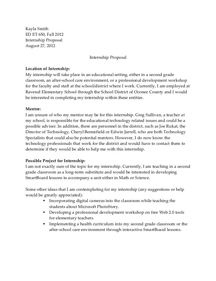 Internship Personal Statement Examples