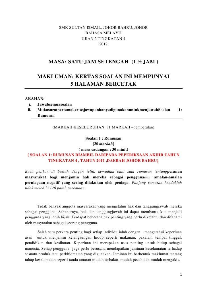SMK SULTAN ISMAIL, JOHOR BAHRU, JOHOR                              BAHASA MELAYU                            UJIAN 2 TINGKA...