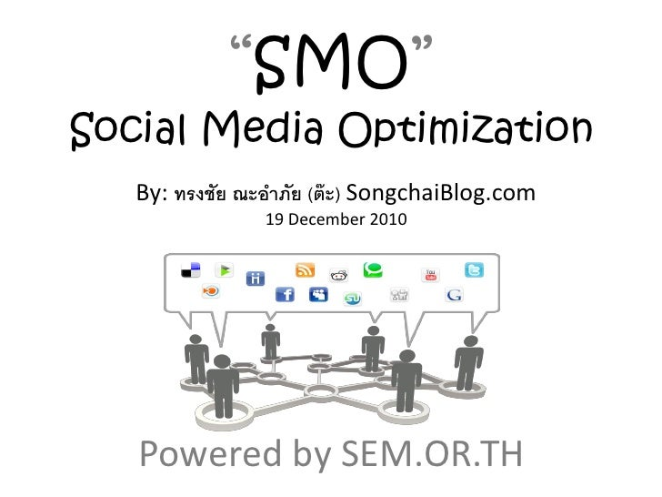 """SMO""Social Media Optimization   By: ทรงชัย ณะอาภัย (ต๊ ะ) SongchaiBlog.com                19 December 2010   Powered by S..."