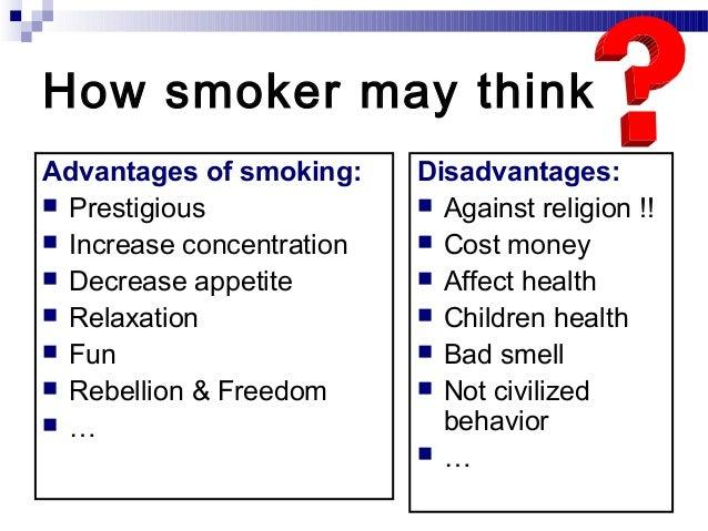 disadvantages of smoking cigarettes essay