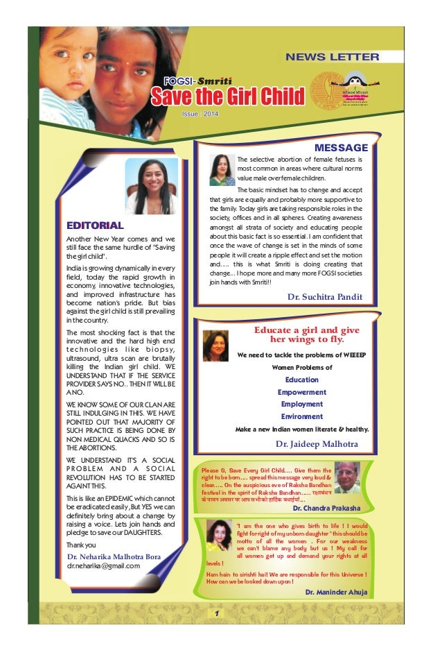 FOGSI-SMRITI save girl child news letter